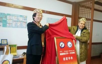 Launching NTVU-Darmajaya Indonesia Centre di Tiongkok