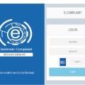 Keluhan Lambat Ditanggapi, Pakai E-Complaint Karya Fauzan